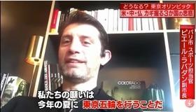 情報7daysニュースキャスター42