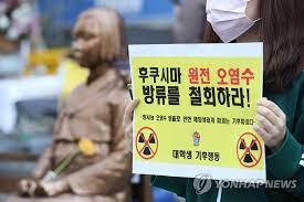 韓国報告書