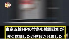 日韓情報19