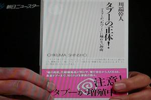 cba16459.jpg