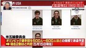 情報7daysニュースキャスター17