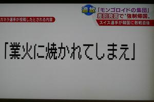 d7b4ad1c.jpg