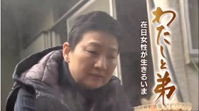 辛淑玉 11