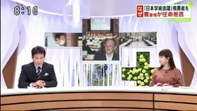 日本学術会議27