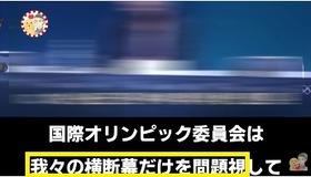 日韓情報17