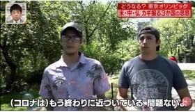 情報7daysニュースキャスター13