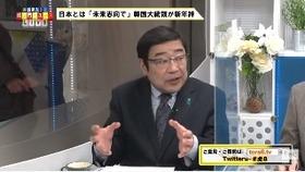 元慰安婦訴訟4