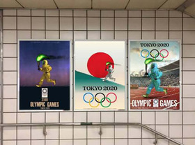 ムン東京五輪2