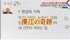 日曜報道20