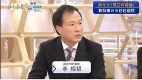 日曜報道27