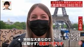 情報7daysニュースキャスター36