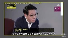 JTBC5