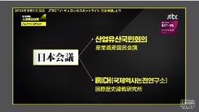 JTBC2