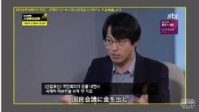JTBC7