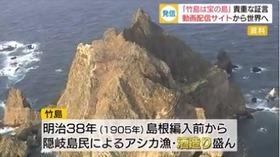 竹島証言6