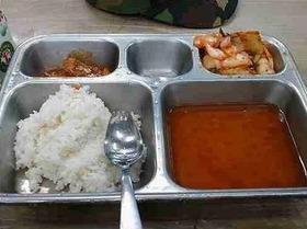 韓国軍の食事カイカイ