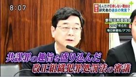 日本学術会議14