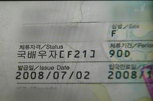 f7f45c9d.jpg