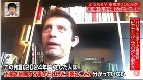 情報7daysニュースキャスター39