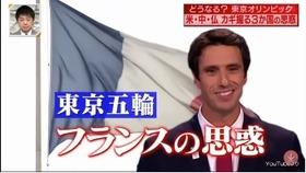 情報7daysニュースキャスター31
