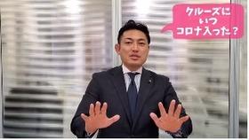 川松真一郎2