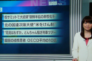 fcc7da3c.jpg
