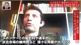 情報7daysニュースキャスター40
