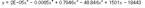 松坂用の計算式