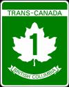 トランスカナダ・ハイウェイ British Columbia Highway 1