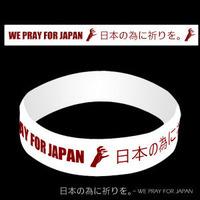 日本の為に祈りを。
