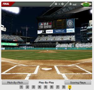 Gameday背景画像セーフコバージョン