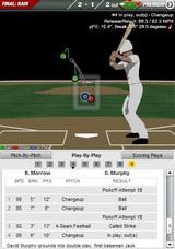 2009年9月12日 投手モロー テキサス戦 マーフィー ダブルプレー