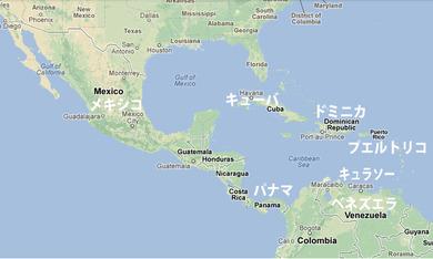 カリブ海ベースボール文化圏
