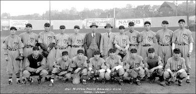 The Dai Nippon Baseball Club in 1935, photographer Stuart Thomas
