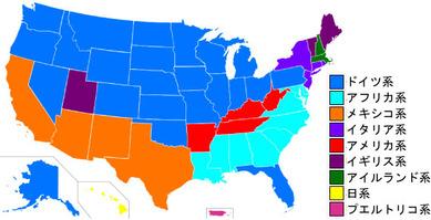 州で最も多い人種