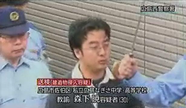 女子トイレ侵入 中学教員逮捕YouTube動画>10本 ->画像>139枚