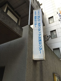 IMG_0448