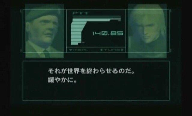 ダメポ速報【朗報】コナミさん、17年前にポリコレの危険性を指摘していた