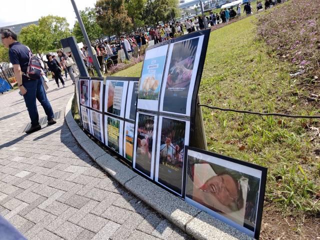 【悲報】 肉フェスの会場入口でグロ画像テロのヴィーガン、支援される
