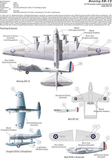 AA4015 XB-15 plan