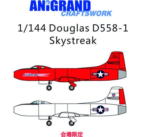 WF-D558-1