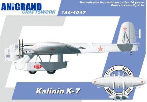 AA2047 K-7 boxtop
