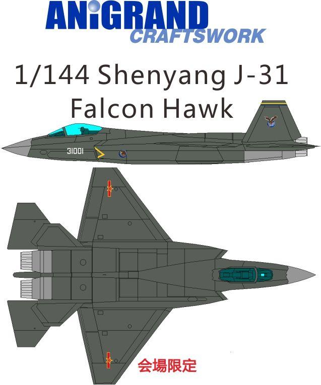 J 31 (航空機)の画像 p1_34