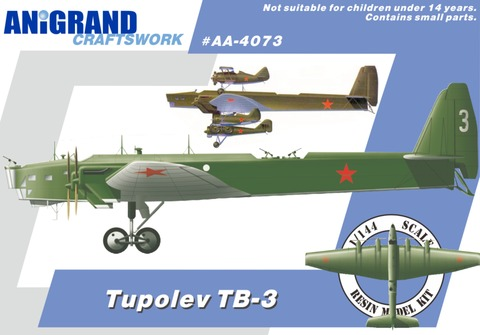 AA4073 TB-3 boxtop