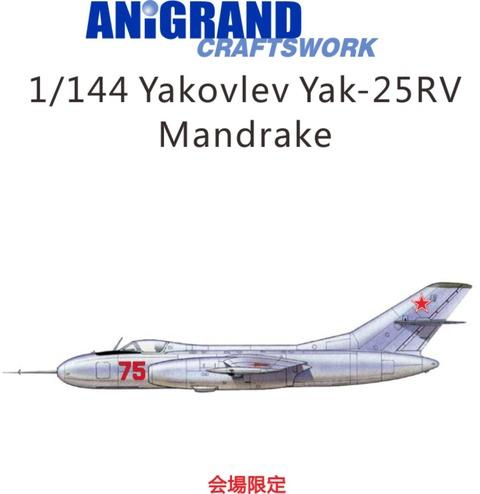 WF Yak-25RV