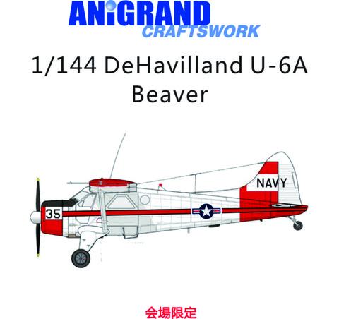 WF U-6A