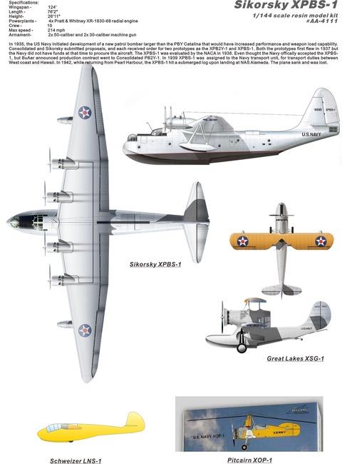 AA4111 Sikorsky XPBS-1 plan