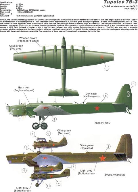 AA4073 TB-3 plan
