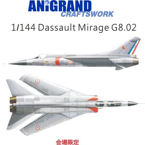 WF G8-02