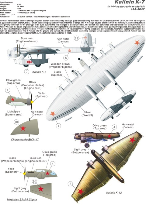 AA2047 K-7 plan